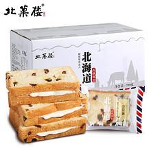 外焦内酥# 北菓楼 营养早餐北海道起酥面包750g整箱  24.8元包邮(29.8-5券)