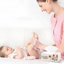 干湿两用# 煦语 婴幼儿纯棉棉柔巾80抽*6包 79.8元包邮(154.8-75券)