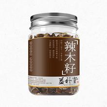 调节三高# 益补堂 正宗印度进口辣木籽罐装  8元包邮(48-40券)