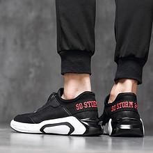 轻便舒适# 圣高 潮男士夏季新款隐形增高透气跑步鞋  138元包邮(168-30券)