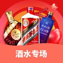 优惠券# 天猫超市 世界美酒带回家  领券满199减100!