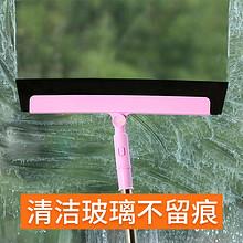 四效合一# 爱宝奇 魔术扫把浴室刮水神器  6.9元包邮(9.9-3券)
