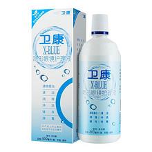 高效杀菌# 卫康 x-blue隐形眼镜护理液500ml+125ml  14.8元包邮(19.8-5券)