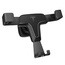 小巧精致# 汽车创意出风口固定充电导航通用手机支架 4.9元包邮(19.9-15券)