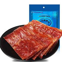 细嫩少筋# 黄胜记 厦门特产猪肉脯150g*2包 26元包邮(36-10券)