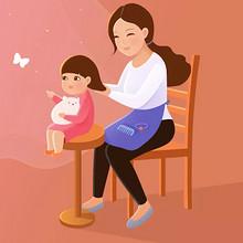 513母亲节 ❤最温暖莫过于你的守候   母亲节,你应该陪在妈妈身边!