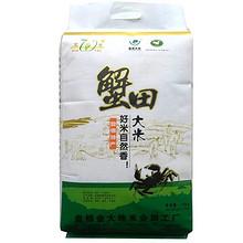 健康营养# 东北农家优质绿色蟹田珍珠米10kg 89.9元包邮(119.9-30券)