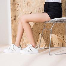 减龄利器# 巨圣 女士春季休闲百搭平底小白鞋 69元包邮(109-40券)