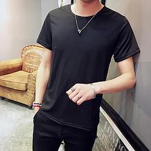 亲肤柔软# 夏季男士短袖纯色圆领t恤  9.9元包邮(19.9-10券)