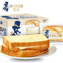奶香十足# 豪士 三明治夹心面包炼乳吐司680g  27.9元包邮(29.9-2券)