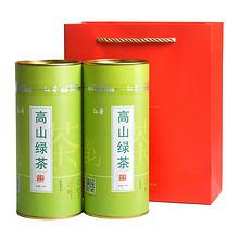 回味甘醇# 红尊 浓香型绿茶罐装200g礼盒装  39.9元包邮(59.9-20券)