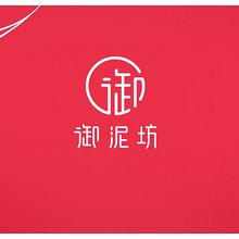 20日10点抢# 天猫 御泥坊旗舰店  抢爆款买1送21片,温暖十年!