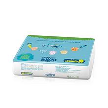 超薄透气# 雀氏 贝比发现超薄婴儿纸尿裤S-XL60片  36.9元包邮(66.9-30券)