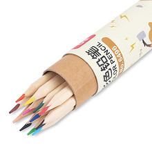 填色彩绘# 得力 儿童绘画填色笔12色*3桶超值装 13.9元包邮(18.9-5券)
