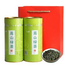 回味甘醇# 红尊 浓香型绿茶罐装200g*2礼盒装 39.9元包邮(59.9-20券)