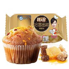 营养早餐# 回头客 多口味哈雷蛋糕小纸杯蛋糕800g 21.9元包邮(31.9-10券)
