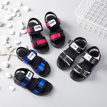 透气防滑# 男童凉鞋夏季儿童沙滩鞋 29元包邮(39-10券)