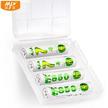 安全环保# 骐源 大容量耐用型可充电电池5号/7号2节 3元包邮(4-1券)