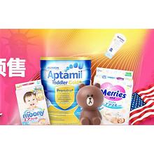618预售# 天猫  进口母婴预售  抢5折券,爆款直降!