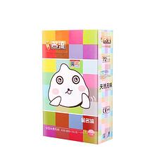 保密发货# 名流 超润滑超薄避孕套组合装72只 39.8元包邮(49.8-10券)