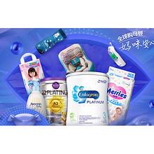 618狂欢# 京东全球购  母婴主会场  最高满199减100元,可叠加优惠券