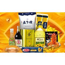618狂欢# 京东 进口粮油专场  每满199减100,直降好价!