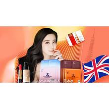 女为悦己者容# 618惠喵甄选 必败剁手的预售清单の彩妆护肤篇