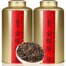 武夷特产# 金骏眉红茶高档武夷山岩茶礼盒500g 69元包邮(89-20券)