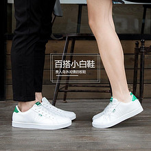 柔软舒适# 贵人鸟 新款休闲百搭小白鞋情侣鞋 109元包邮(129-20券)