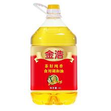 历史低价# 京东 金浩 茶籽纯香调和油4L*6件 164.8元包邮!折27.47元/件