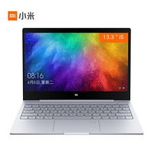 狂欢好价# 京东 小米 13.3英寸超轻薄笔记本电脑 8号0点抢购价4799元