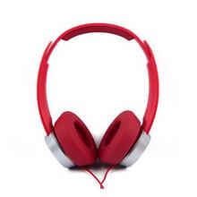 再降好价#京东 松下 RP-HXD3E头戴式耳机 49元包邮!