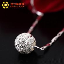 经典百搭# 金六福 标准S925纯银项链吊坠饰品项链  48元包邮(188-140券)