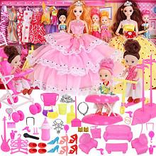 梦幻美少女# 公主洋娃娃套装大礼盒  13.9元包邮(16.9-3券)