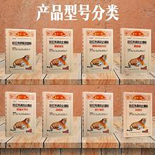 舒筋活血# 丁医生 远红外肩周炎消炎止痛贴6贴 5.9元包邮(75.9-70券)