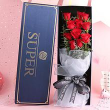 代写贺卡# 极速达红玫瑰花束11朵礼盒同城配送 77元包邮(137-60券)