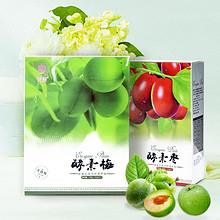 畅享舒适# 姿然美 升级版酵素梅酵素枣纤体3盒装 19.9元包邮(39.9-20券)