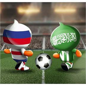 开奖啦!# 淘宝  看世界杯集公仔卡  瓜分2亿红包!马上去开奖!