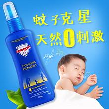 胡可推荐# 澳洲驱蚊第一品牌 Aerogard儿童驱蚊液175ml*2瓶 79元包邮(109-30券)