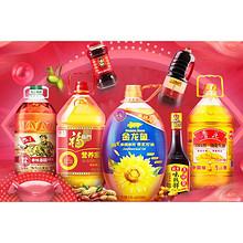 促销活动# 京东超市  食用油专场盛宴   低至199-100元,叠加199-50元优惠券