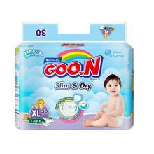 狂欢好价# 京东 大王 婴儿纸尿裤XL30片  25.5元!(限华东地区)