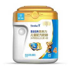 PLUS会员专享#京东 雅培 恩美力儿童配方4段奶粉900g*6件 448元包邮