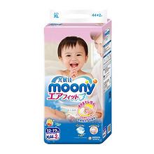 狂欢好价# 天猫 尤妮佳 婴儿纸尿裤XL44+2片*5件  295元包邮,折59元/件
