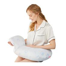 狂欢好价# 京东 乐孕 多功能哺乳枕*2件 112元包邮,折56元/件!