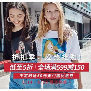 促销活动#  天猫  stradivarius官方旗舰店