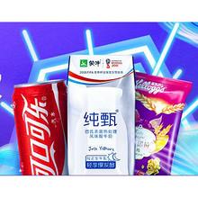 促销活动# 天猫  品质乳饮专场  趁热抢 第2件0元!