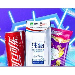 促销活动# 天猫  品质乳饮专场