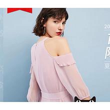 促销活动# 天猫 ONLY官方旗舰店  商场同款首降5折,满500返100