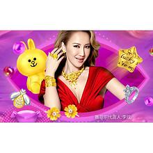 促销活动#  京东  珠宝饰品盛典  黄金每满500减40,抢满999减618神券!