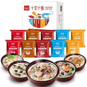 淘抢购# 海福盛 冻干粥组合装10袋 32.9元包邮(42.9-10券)